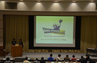 パーキンソン病市民講座で講演させていただきました