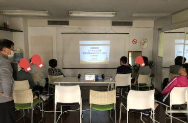 パーキンソン病市民公開Webセミナー2020 in MIYAGI